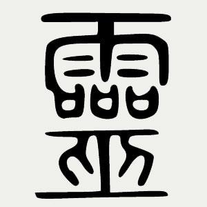 יעל ארנסט Logo