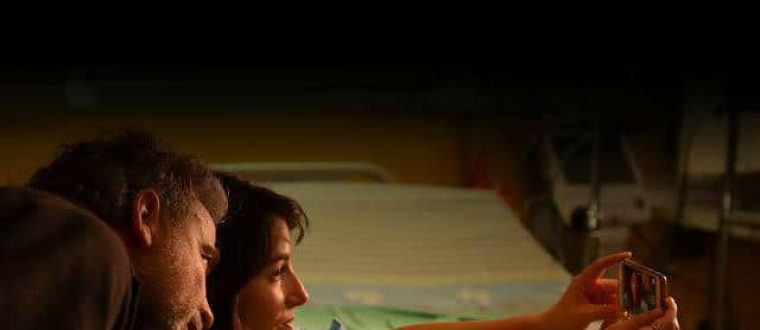 It's A Boy- סרט קצר בנושא לידה שקטה